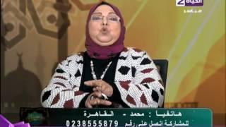بالفيديو.. سعاد صالح: لا يجوز للأب تقديم المال لأبنائه من الزكاة