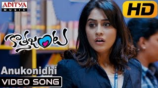 Kotha Janta Video Songs || Anukonidhi Song || Allu Sirish, Regina Cassandra