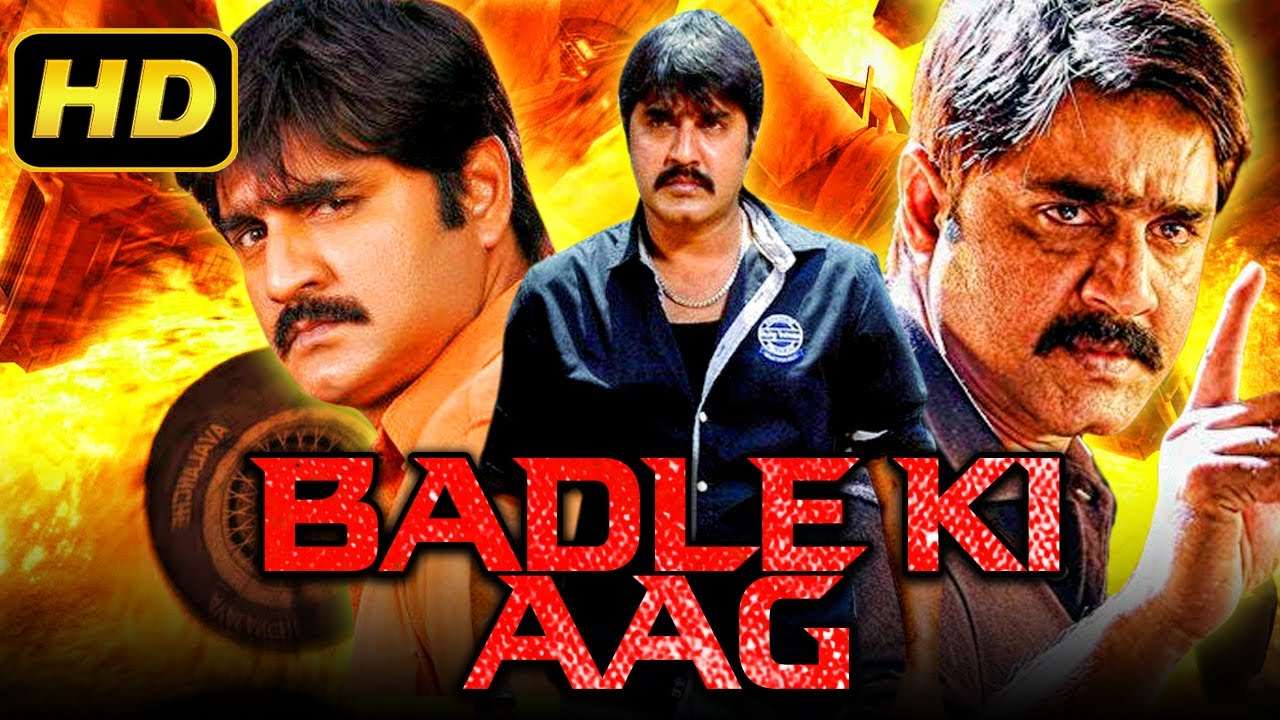 Srikanth Blockbuster Telugu Hindi Dubbed Full Movie l Badle Ki Aag (Veta) l Tarun Kumar, Madhuurima