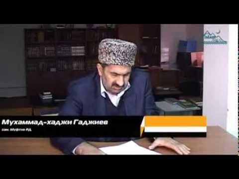 О хильбе в новостях по центральному телевидению Новости 24