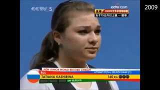 Tatiana Kashirina at The World Weightlifting Championships 2009-2014