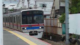 [警笛あり]京成電鉄3700形3798編成 快速 菅野駅通過