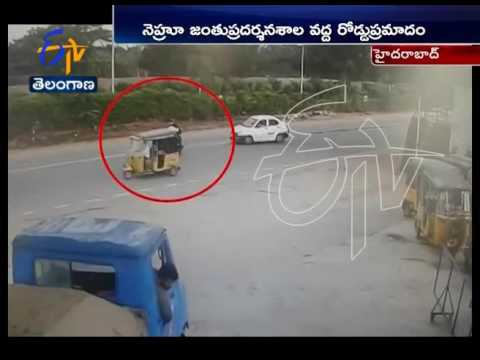 Caught on Camera: Two Injured As Car Hits Bike At Nehru Zoological Park Hyderabad
