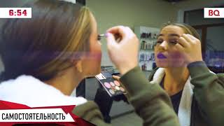 Второй этап отбора солистки в группу SEREBRO Make up