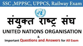 Gk in Hindi   Important Questions and Answers for All Exam
