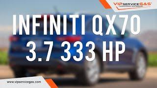 Гбо на Infiniti QX70 3.7 V6 333 hp AWD 2015. Газ на Инфинити. Установка гбо 4 поколения в Харькове.