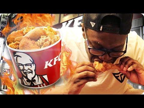 BLACK GUY TRIES ASIAN KFC