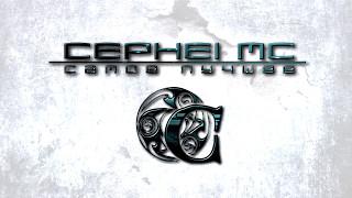 МЕГА КРУТОЙ МУЗОН. КЛУБНЯК 2013