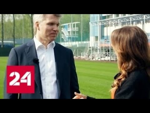 Павел Колобков: Черчесову я доверяю и считаю серьезным тренером - Россия 24