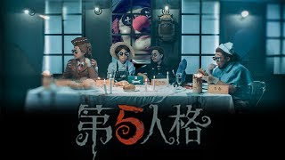 第五人格►「真人版第一集」 無止境的狂歡,讓你不停瘋狂的Identity V Ep.1(アイデンティティV  Live Action ENG  THAI JPN VN SUB  )