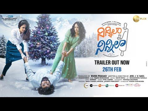 Ninnila Ninnila | Ashok Selvan | Ritu Varma | Nithya Menen | Nasser | Sathya | Zee Plex | 26th Feb