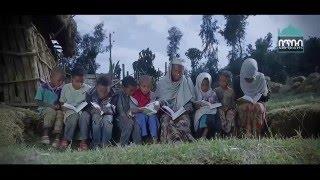 Ferahu best Amharic nasheeds new 2016