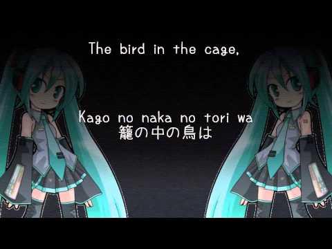 【Hatsune Miku】Kagome Kagome (Japanese folk song) 【Eng sub】
