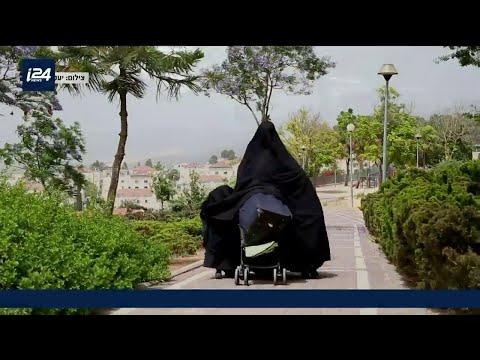 ''Femmes Talibans'': La Secte Cachée Juive Ultra-orthodoxe