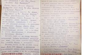 По  Белорусским тюрьмам пошел прогон