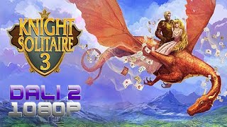 Knight Solitaire 3 PC Gameplay 1080p