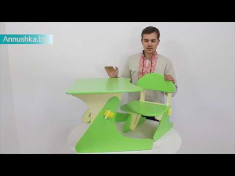 Детский растущий столик и стульчик Буслик