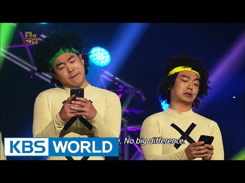 No Big Difference | 도찐개찐 (Gag Concert 2015.02.14)