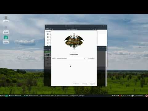 видео: Как установить hon в linux.