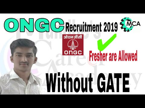 ONGC NEW RECRUITMENT 2019