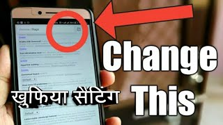 5 Hidden Android Setting You Should change Now (Google Chrome)