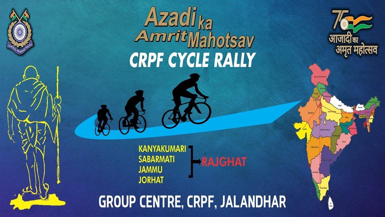 WELCOME OF CYCLE RALLY AT JANG - E - AZADI MEMORIAL BY GC CRPF JALANDHAR