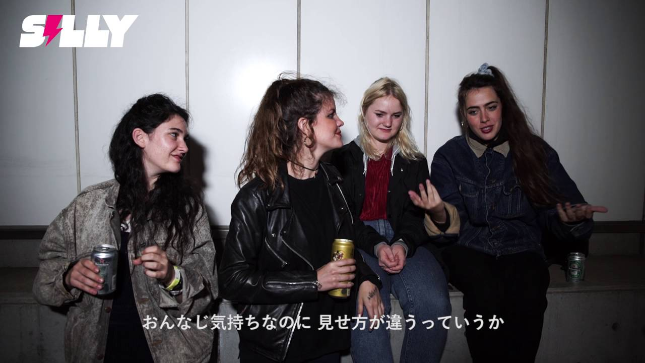 HINDS in JAPAN : 最強のスペイ...