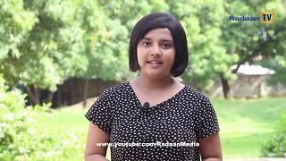 Vaani Rani | Rani Special 432019