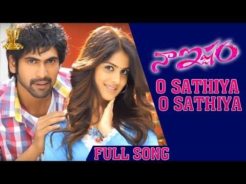 O Sathiya O Sathiya Full Song | Naa Ishtam Movie | Rana | Genelia D'Souza | Chakri