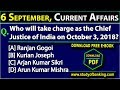 6 September 2018 Current Affairs | Daily Current Affairs | Current Affairs in English