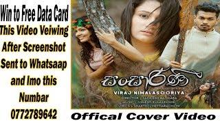 sansarini---viraj-nimalasooriya-cover-2019-win-to-freedata-card