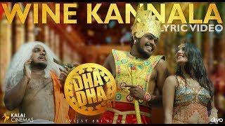 Wine Kannala (Lyric ) | DHA DHA 87 | Charuhassan | Diwakar | Vijay Sri G | Kalai Cinemas