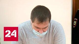 Спас детей от педофила и получил 8 лет: скандальный приговор в Башкирии - Россия 24