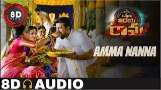 Amma Nanna Song || 8D AUDIO || VVR || Lyrical || Ramcharan || DSP