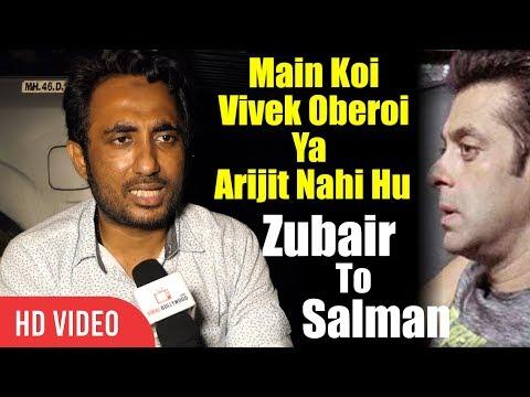 Main Vivek Oberoi Ya Arijit Singh Nahi Hu | Zubair Khan To Salman Khan | Bigg Boss 11 Controversy