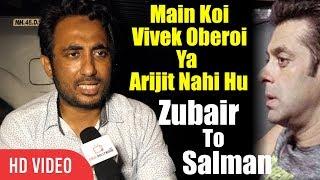 Main Vivek Oberoi Ya Arijit Singh Nahi Hu   Zubair Khan To Salman Khan   Bigg Boss 11 Controversy