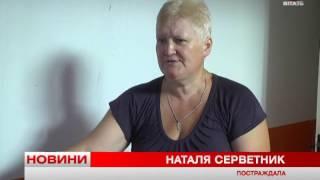 Телеканал ВІТА новини 2016-06-29 Висока вода у Вінниці. Городяни шоковані наслідками зливи(, 2016-06-29T16:13:11.000Z)