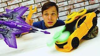 Игры #Трансформеры Фёдор прокачал #БАМБЛБИ со #СПИННЕР ߷ #Автоботы Видео игрушки для мальчиков