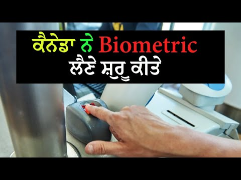 Canada Immigration News | Biometric News | Service Centers Canada | Immigration News