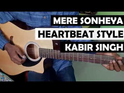 Mere Sonheya Guitar Heartbeat style cover with lesson   Kabir Singh   Guitar lesson   Sachit sir  