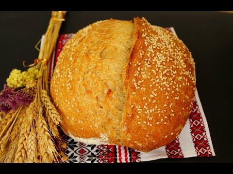 Деревенский хлеб ✧ ПОЛУЧАЕТСЯ У ВСЕХ ВСЕГДА! ✧ 100% результат
