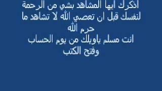 مقطع روعة من الاخر سكس عربي