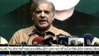 PPP, PML-Q will rob Pakistan: Shahbaz Sharif