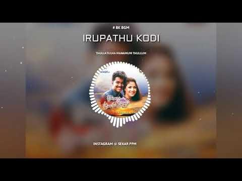 Irupathu Kodi Nilavugal BGM || Thullatha Manamum Thullum || Vijay || Simran
