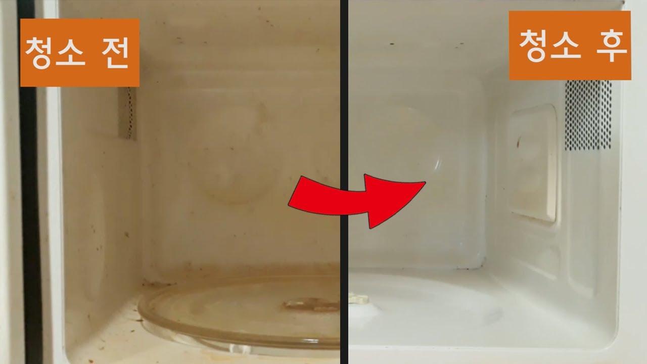 전자레인지 청소 베이킹소다 이용해서 쉽게 닦는법 │How to claen microwave-[포인트팁]