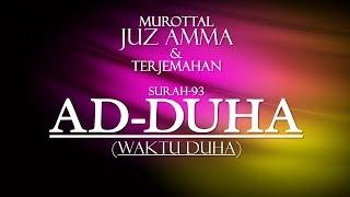 Juz Amma Arab Latin Dan Terjemahan