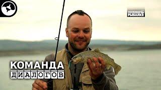 Фото Дагестан. Чиркейское водохранилище. Форель и окунь Новые Диалоги ©