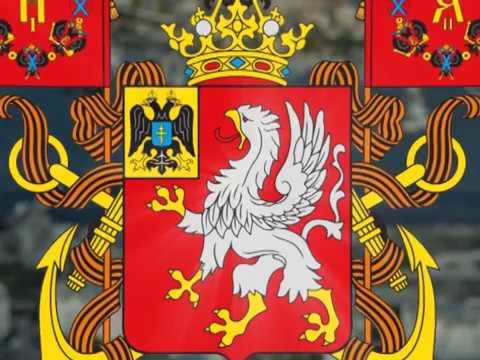 Как выглядит герб севастополя