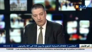 عبد المالك بوضياف يؤكد أن قانون المالية الجديد سينصف ضحايا الأخطاء الطبية