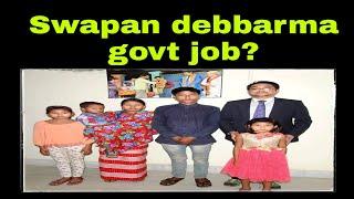 Swapan debbarma is now govt employee,